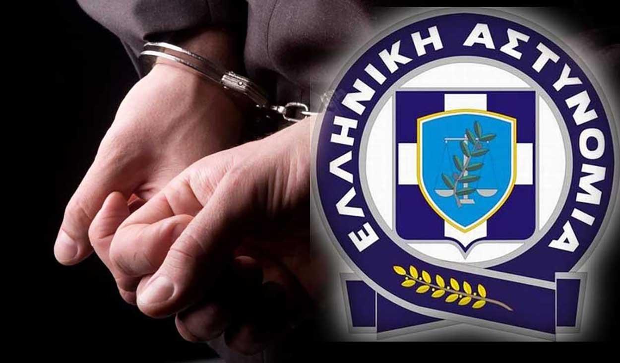 Λουτράκι: Σύλληψη 2 ατόμων με ηρωίνη | Loutraki 365