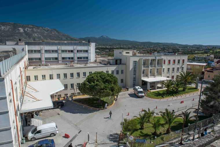 7 θέσεις εργασίας στο νοσοκομείο Κορίνθου