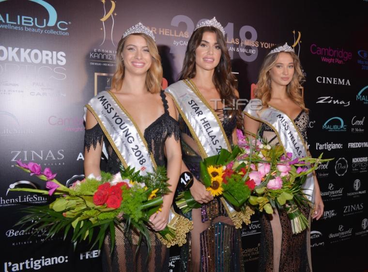 1e88d7a09007 Καλλιστεία 2018  Θρίαμβος για το Λουτράκι - Λουτρακιώτισσες η Miss Hellas  και η Miss Young (εικόνες)