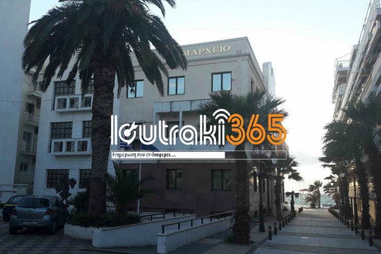 Λουτράκι, Casino, Μυστική συνάντηση, Γκιώνης, εργαζόμενοι, εξελίξεις, αποκλειστικό