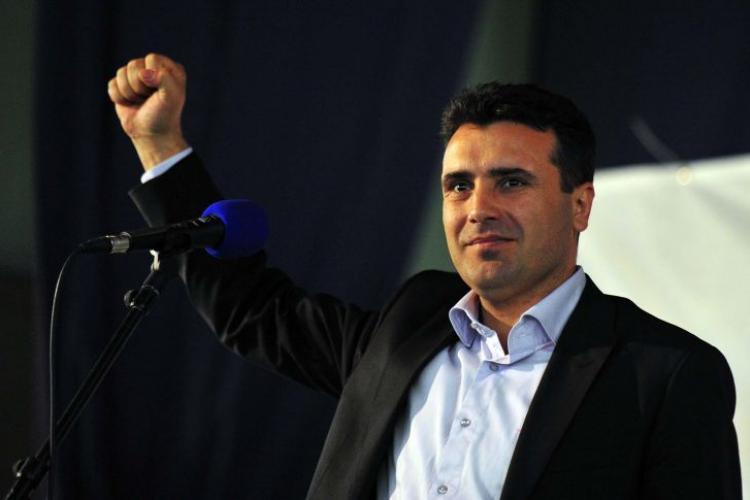 Ζάεφ, Σκόπια, ΠΓΔΜ, ονομασία, διαπραγματεύσεις, Ελλάδα, λύση