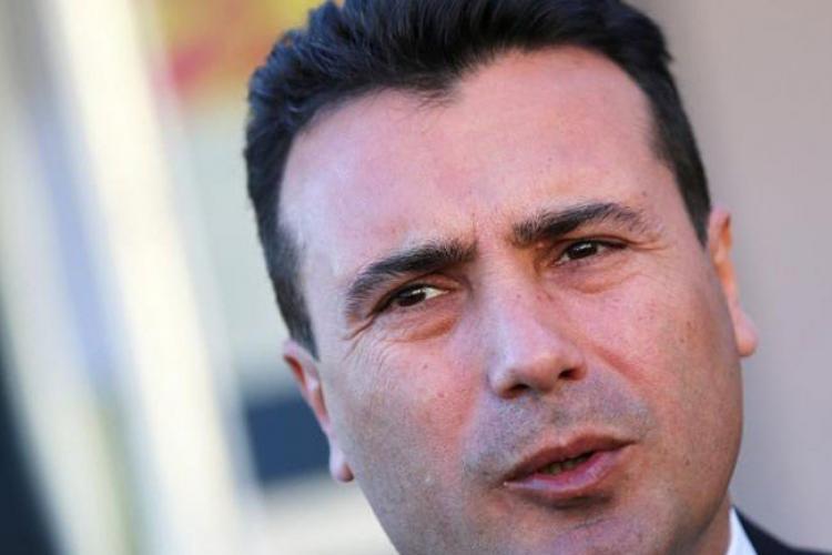 Μακεδονία, διαπραγμάτευση, Σκόπια, Ζάεφ, συνέντευξη